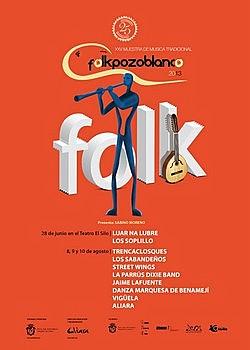 CARTEL FOLKPOZOBLANCO 2013 [250]