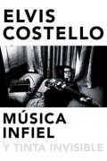 Elvis costello (Copiar)