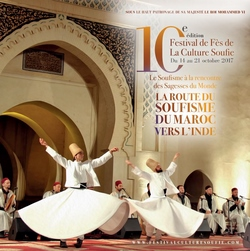 sufi fez [250]