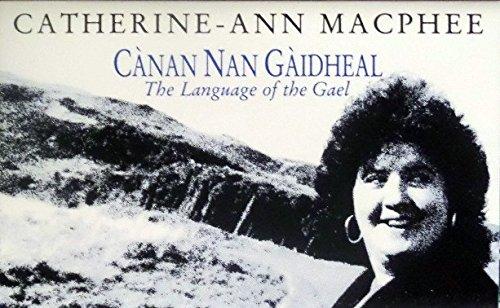 Catherine Ann Mcphee